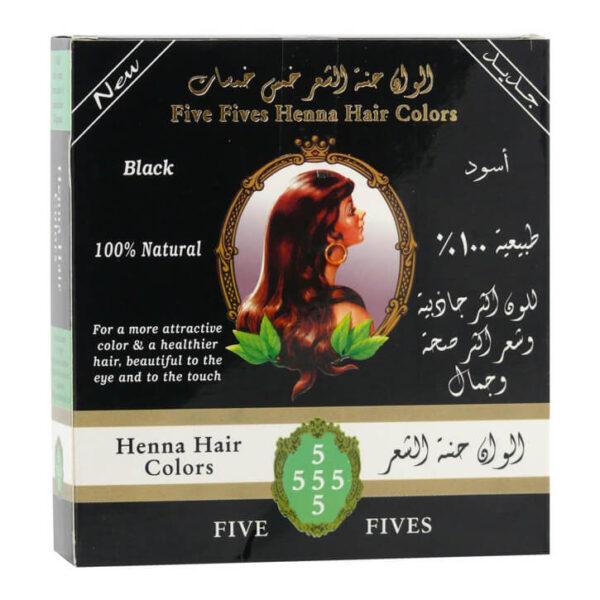 Henna čierna 100 g od Five Fives